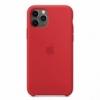 Apple iPhone 11 Pro silikónové puzdro červené