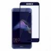 Ochranné sklo na Huawei P9 Lite 2017 modré