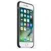 Apple iPhone 8 / 7 silikónové puzdro čierne