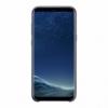 Samsung Silicone Cover EF-PG955TS kryt na Galaxy S8 Plus šedý
