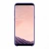 Samsung Silicone Cover EF-PG955TV kryt na Galaxy S8 Plus fialový