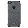 Huawei View cover pro P10 Lite světle šedý