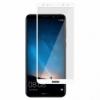 Ochranné sklo na Huawei Mate 10 Lite biele
